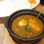 【五反田】牛すじトロトロ!野菜ゴロゴロ!のホットな名物カレー『ホットスプーン』