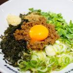 """【新宿】東京で""""台湾まぜそば""""食べたいならここへ行け!『麺屋はなび』"""