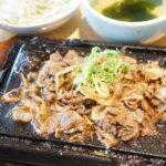【銀座】シズル感がすごい!韓国料理の焼肉ランチ『いふう』