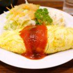 【池袋】しっかり焼かれた卵がふっくらチキンライスを包み込むオムライス!「キッチン チェック」